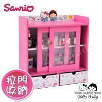 Hello Kitty x 小丸子 超可愛聯名款收納拉門抽屜櫃 桌上收納 飾品收納櫃(正版授權)