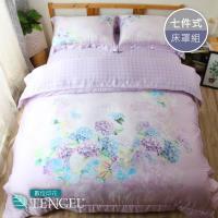 pippi  poppo 60支頂級天絲數位印花_花間晨曦 七件式床罩組 雙人標準5尺