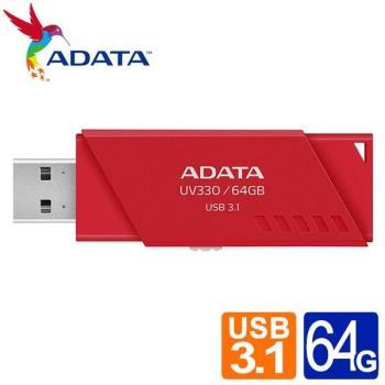 威剛 UV330/64GB USB3.1隨身碟