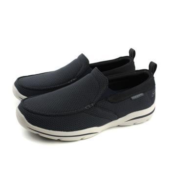 SKECHERS 運動鞋 懶人鞋 男鞋 深藍色 65382DKNV no843