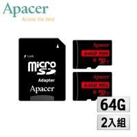 【優惠二入組】Apacer宇瞻 64GB MicroSDXC  UHS-I Class10記憶卡(85MB/s)