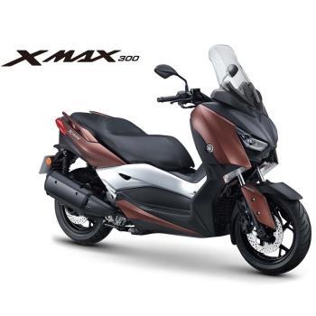 YAMAHA 山葉重機 XMAX 300-正統公司貨