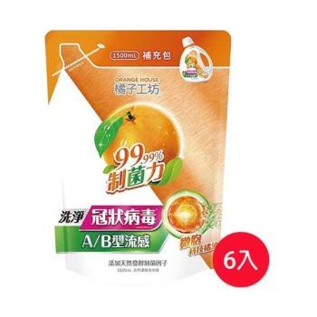 橘子工坊衣物清潔類天然濃縮洗衣精-制菌1500ml補充包*6包