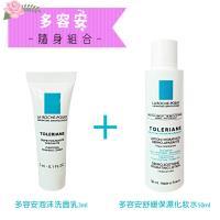 理膚寶水 多容安系列組合 (多容安泡沫洗面乳3ml+舒緩保濕化妝水50ml)