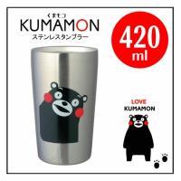 日本KUMAMON熊本熊真空保溫杯(420ml)K20193