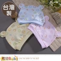 魔法Baby 嬰兒帽 台灣製純棉初生嬰兒帽 a70163
