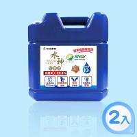 旺旺集團 水神抗菌液桶裝10Lx2桶