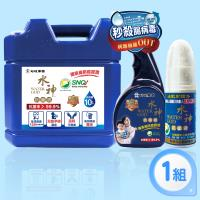旺旺水神 抗菌液10L+500ml+30ml-對抗腸病毒防護組
