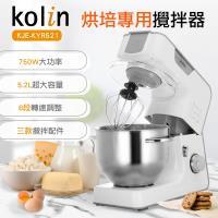 kolin歌林5.2L烘培用攪拌機KJE-KYR521