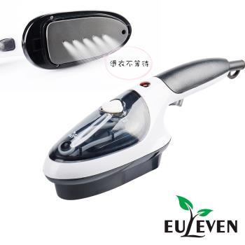 EULEVEN有樂紛-手持式蒸汽熨斗(SYJ-3013A)