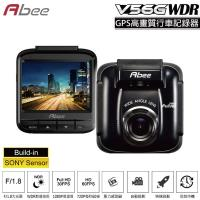 快譯通Abee  V56G Sony感光元件+GPS 行車紀錄器加贈原廠後視鏡支架+三孔車充