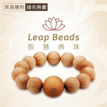 拆封良品-Acer宏碁 Leap Beads 智慧佛珠
