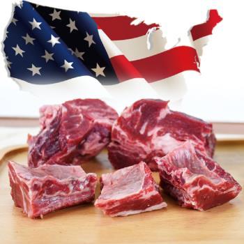好神  美國頂級牛肋條切塊1.5kg組(500g/包)