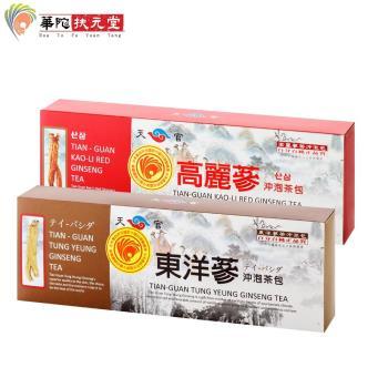 華陀扶元堂 天官高麗蔘沖泡茶包1盒(20包/盒)+東洋蔘茶沖泡包1盒(20包/盒)