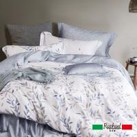 Raphael拉斐爾 絮語 天絲雙人四件式床包兩用被套組