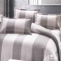 BUTTERFLY-台製40支紗純棉-薄式雙人床包枕套三件組-英倫風情-灰