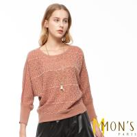 MONS法式優雅時尚造型羊毛上衣