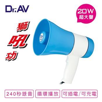【N Dr.AV聖岡科技】HO-20W USB鋰電池大聲公(HO-20W)