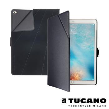 TUCANO iPad Pro Club 皮革書本型保護套