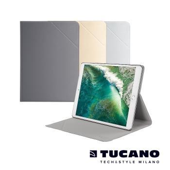 TUCANO iPad 9.7吋(2017)髮絲紋可站立式保護套