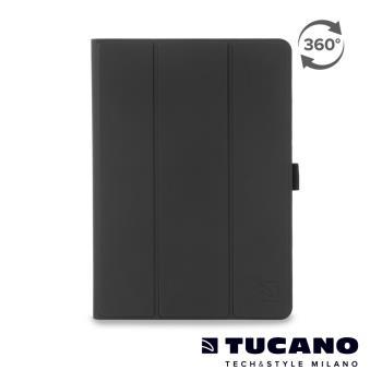 TUCANO iPad Pro 10.5吋 可立式360度旋轉保護套-黑