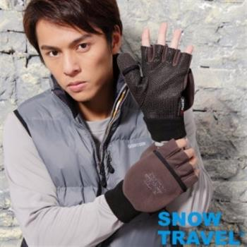 [SNOW TRAVEL]WINDBLOC防風保暖半指兩用手套/灰/L號AR-47