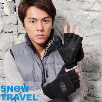 [SNOW TRAVEL]WINDBLOC防風保暖半指兩用手套/黑/L號AR-47
