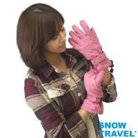 [SNOW TRAVEL]英國進口Ski-Dri兩件式防水透氣保暖手套AR-3(任選1件)