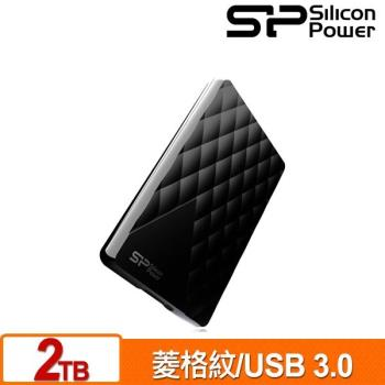 SP廣穎 Diamond D06 2TB(黑) 2.5吋行動硬碟