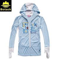 布特Botack女式印花防曬外套,LWT4-7159