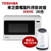 今日下殺 TOSHIBA東芝 微電腦料理微波爐 (20L) ER-SS20(W)TW