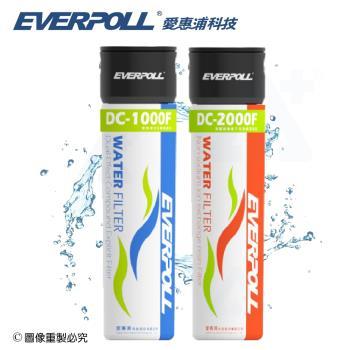 愛惠浦科技EVERPOLL 守護升級全效淨水組DCP3000(DCP-3000)