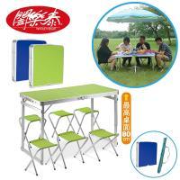 《闔樂泰》好收納萬用箱型桌休閒傘超值組-一桌六椅組