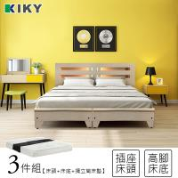 KIKY 夏綠蒂機能型內崁燈光房間組-雙人5尺(床頭片+床底+獨立筒床墊)