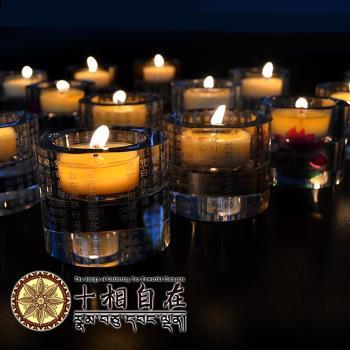 【十相自在】般若波羅蜜多心經玻璃酥油燈燭臺(1入)