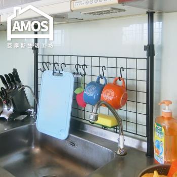 Amos 75*35頂天立地網片置物架