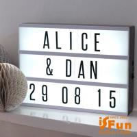 iSFun X光幻燈箱 DIY創意字母擺飾壁燈黑白留言板