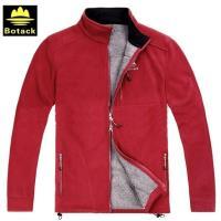 BOTACK立領男式舒棉絨保暖茄克夾克(附前口袋,透氣)LMT2-1015