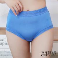 闕蘭絹 32針首款春蠶100%蠶絲內褲 藍 (88112)