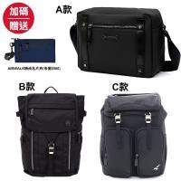【AIRWALK】加碼送時尚頸掛配件夾-經典黑潮大容量包款-三款任選