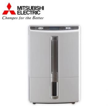 【MITSUBISHI三菱】10.5L薄型大容量清淨除濕機(MJ-E105BJ-TW)