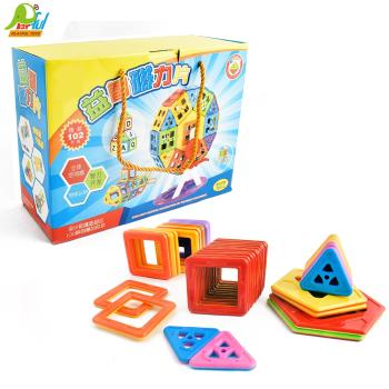 Playful Toys 頑玩具 益智磁力片6013(益智磁力片 磁性積木片 趣味積木 早教積木片 學習教具 百變積木)