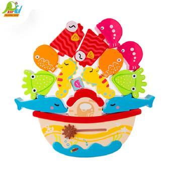 Playful Toys 頑玩具 海洋平衡積木5003(海洋玩具積木 平衡積木 兒童平衡玩具 海洋平衡積木)
