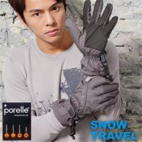 [SNOW TRAVEL]英國進口PORELLE防水保暖透氣薄手套AR-52(灰)/滑雪/騎車/戶外/雨天/軍用防水套不輸GORE-TEX