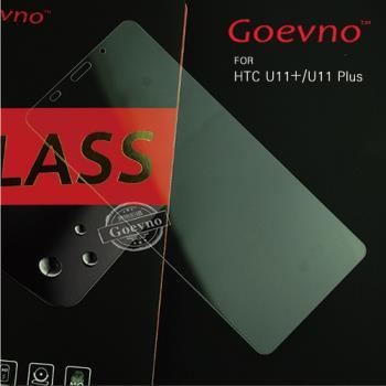 Goevno HTC U11+/U11 Plus 玻璃貼