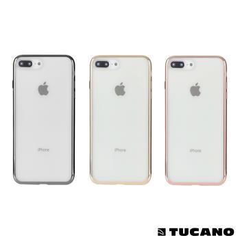 TUCANO ELEKTRO 全機防護TPU保護套 iPhone7 Plus /8 Plus (5.5吋)