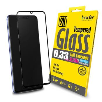 hoda【華為 HUAWEI Nova 3/3i】2.5D隱形滿版高透光9H鋼化玻璃保護貼