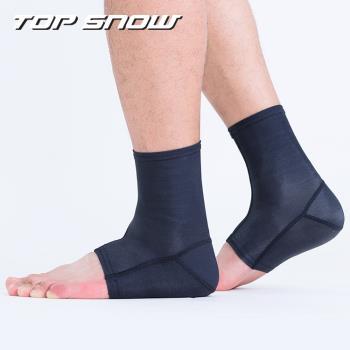 【美國TOP SNOW】遠紅外線腳底按摩腳踝套(機能壓力布料)-乙雙