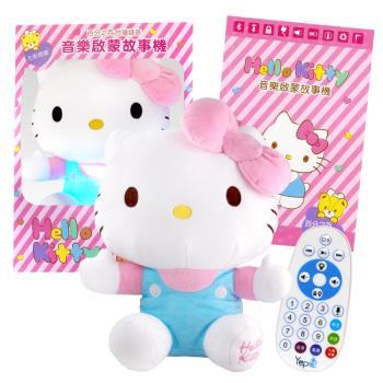 Hello Kitty 幼兒安撫絨毛娃娃藍芽音樂啟蒙故事機附遙控器
