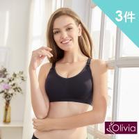 Olivia 無鋼圈3D無縫上開扣哺乳內衣 3件組